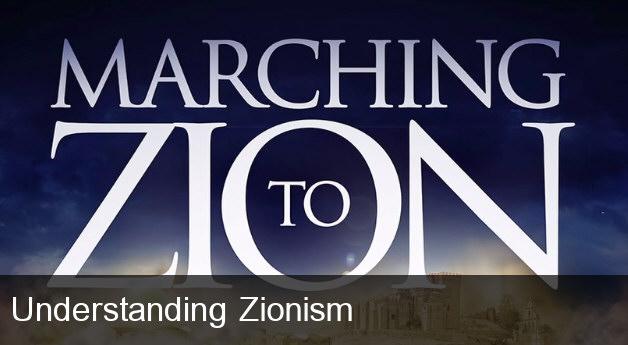 Uderstanding Zionism